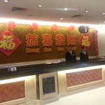 Photo of Golden Crown China Hotel