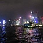 Star Ferry Foto