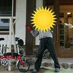 Photo of Pension Hanakirin