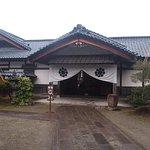 Foto de Aizu Old Samurai Residences
