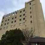 Photo de Sakaide Plaza Hotel