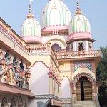 Sri Chaitanya Math 1