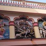 Sri Chaitanya Math 2