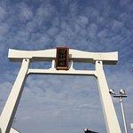 Ishikiri Tsurugi Shrine Foto