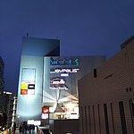 Photo of Tokyo Joypolis