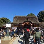 Dazaifu Temmangu Shrine Foto