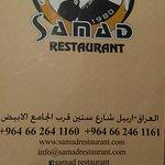 Photo of Samad Restaurant