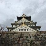 Osaka Castle Foto