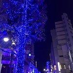Photo of Shibuya Tobu Hotel