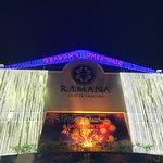 라마나 호텔 사이공 이미지