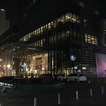 Photo of Grand Hyatt Shenyang