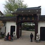 Foto de Shaoxing Xianheng Grand Hotel