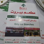 Delicious Lebanese food at Beirut Reataurant. Love the falafel and hummus!