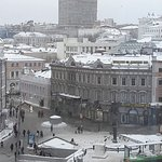 Photo of Hotel Tatarstan