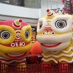 IFC mall Foto