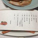 Foto de Hekisui Gyoen