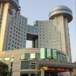 Φωτογραφία: Best Western Plus Pear Hotel Yongkang