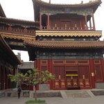 Foto di Yonghe Gong (Convento dei Lama)