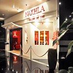 Salon de thé En-Nakhla