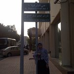 Foto de Grand Al Saha