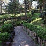 Jardín Mexicano