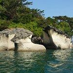 Boot Rocks (စစ္ဖိနပ္ေက်ာက္ေဆာင္)