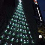 Photo de Hotel 1-2-3 Nagoya Marunouchi