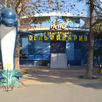 Usadba Primorskiy Park