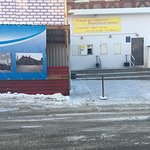 Photo of Zhiguli Brewery in Samara