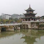 Photo of Jiaxiu Tower