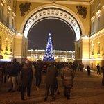 Foto de Avenida Nevski