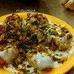 Swati Snacks Foto