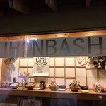 Zdjęcie Nihonbashi