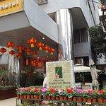 Foto di Chengdu Garden City Hotel