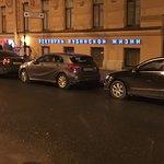 Photo de Zapovednik Mini Hotel