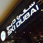 Ski Dubai Foto