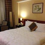 Photo of Liuhua Hotel
