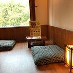 Photo of Yu Hotspring Resort