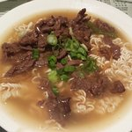 Satay Beef with Instant Noodle in Soup