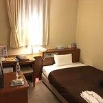 Foto de Utazu Grand Hotel