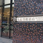 Photo of Rosedale Hotel Kowloon