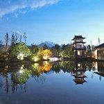 Photo of Pullman Lijiang Resort & Spa