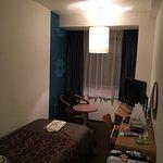 Photo of Hotel Mielparque Okayama