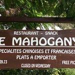 Photo of Le Mahogany