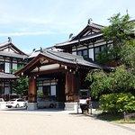 Nara Hotel-billede