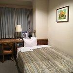 Photo de Business Hotel Dai-San Star Nagoya