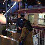 The Railway Museum Foto