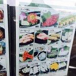 That's the price of my favorite yukke sashi.