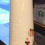 Foto de Starbucks Coffee Ningyocho