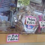 ちょっとした味玉、お菓子も販売してます。